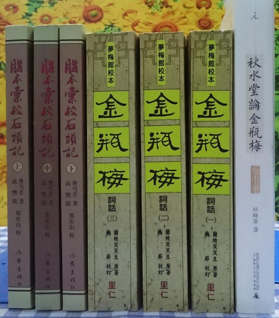 古典小说类
